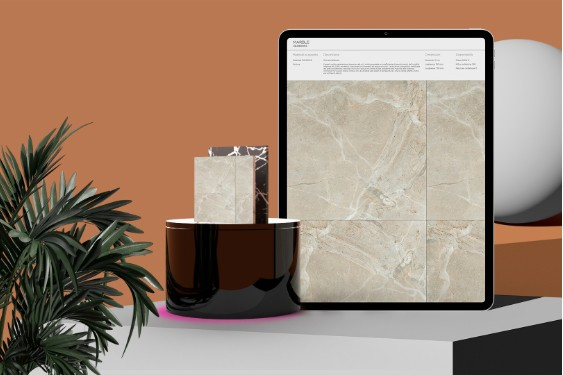 Voilàp Digital: Surface Start